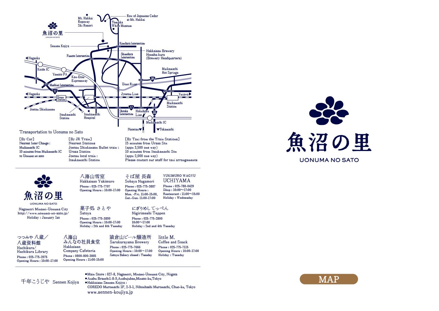 魚沼の里_里マップ_英語版2-1