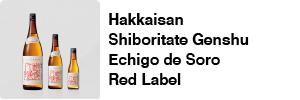 Echigo de Soro Junmai Ginjo Shiboritate Nama Genshu