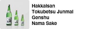 Hakkaisan Tokubetsu Junmai Namazume Genshu