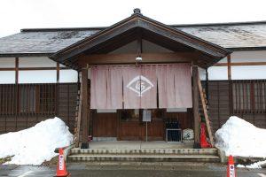 Hachi Kura Building