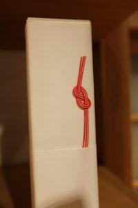 Hakkaisan's Figure 8 Musubi. A decorative knot symbolizing 8 peaked Hakkaisan Mountian.