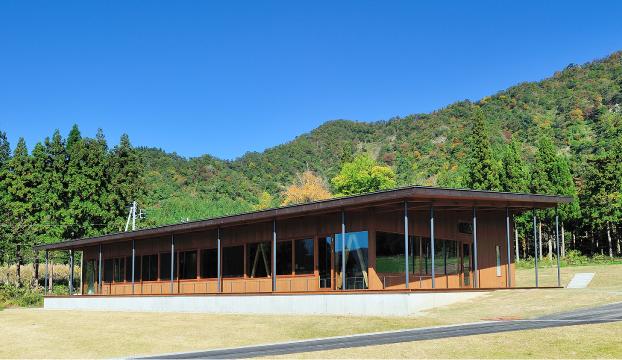 Hakkaisan Company Cafeteria.  Minna no Shain Shokudo.