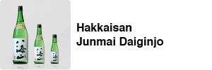 Hakkaisan Junmai Daiginjo