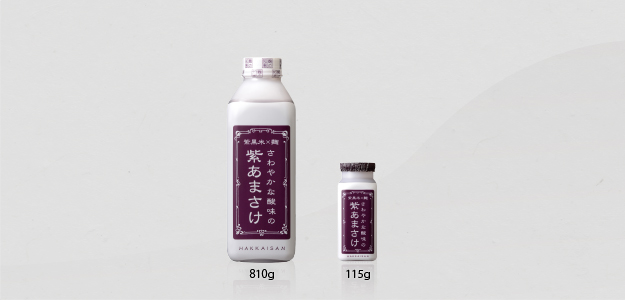 清新酸爽紫甘酒